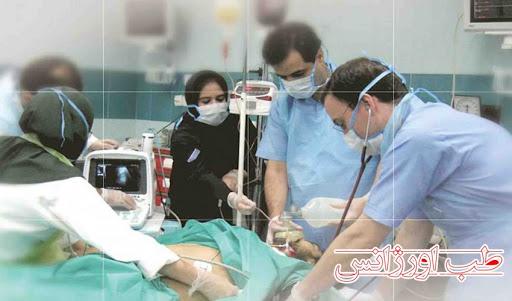 گروه طب اورژانس